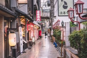 Practical Advice for Backpackers in Japan