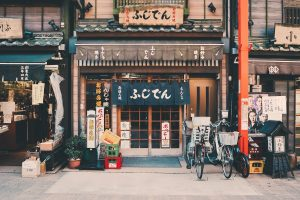 #BigSkyTravels The Must-Visit Places in Japan!