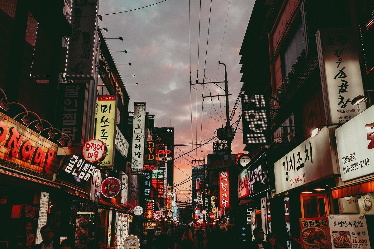 Seoul (Day 1-4)