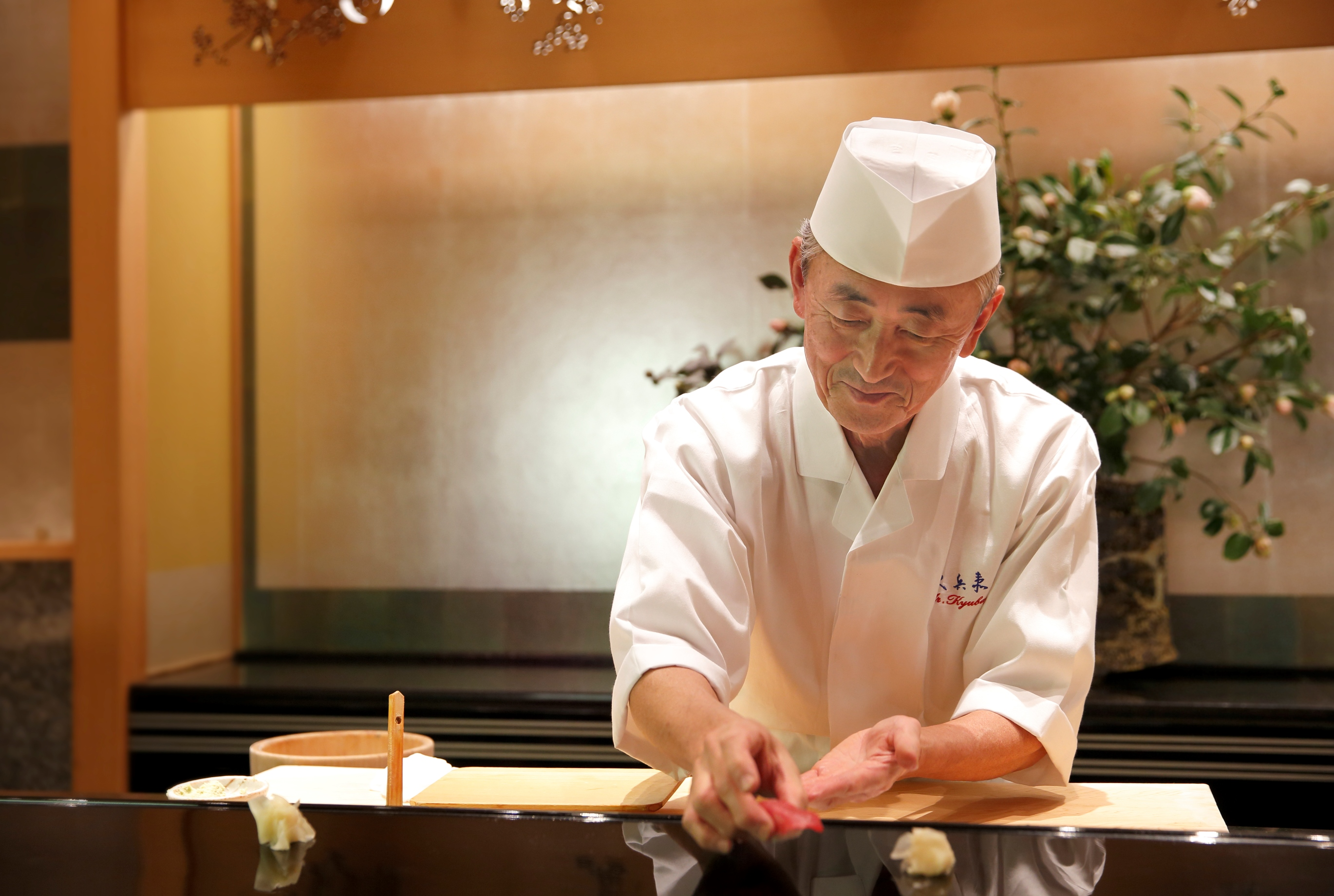 Chef-Imada-Nigiri